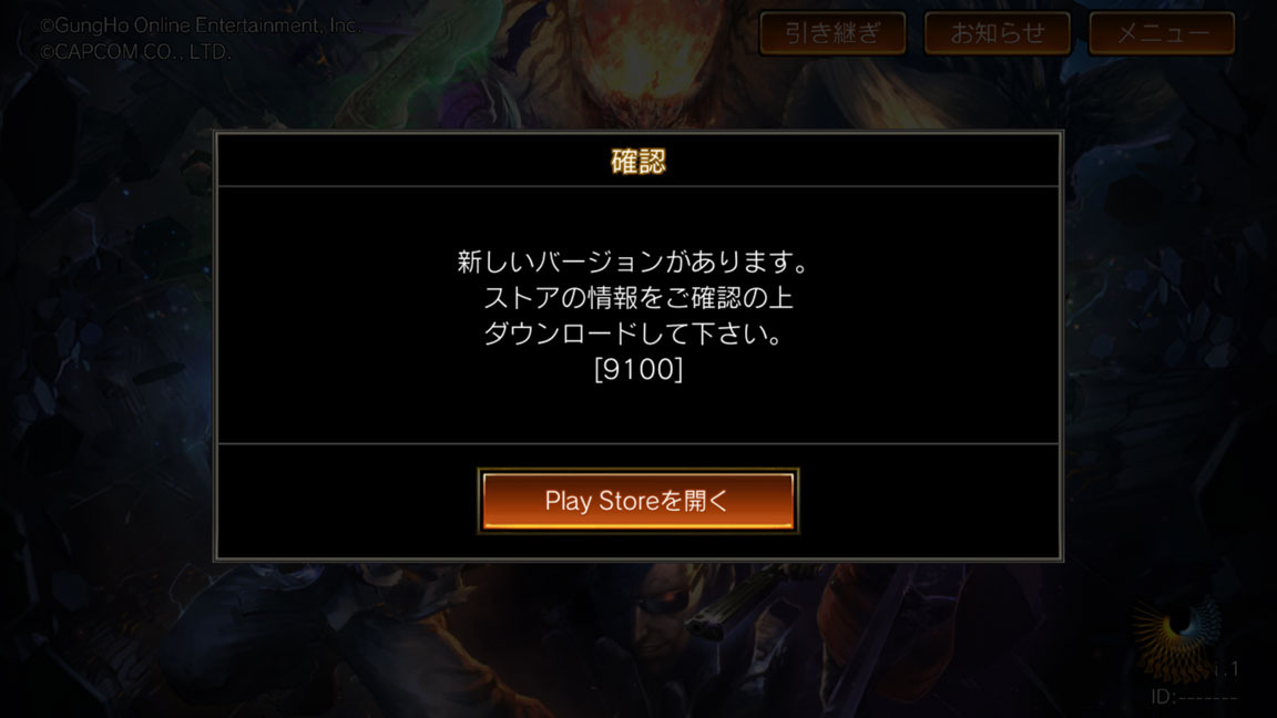 Screenshot_20190822-165848