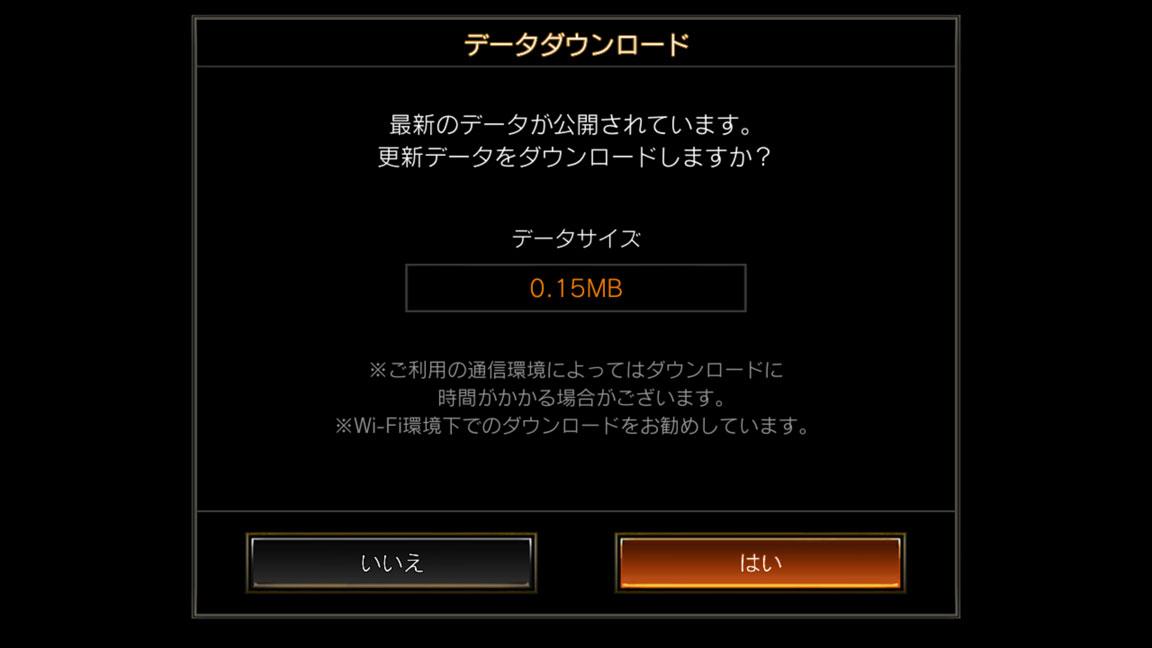 Screenshot_20190822-170059