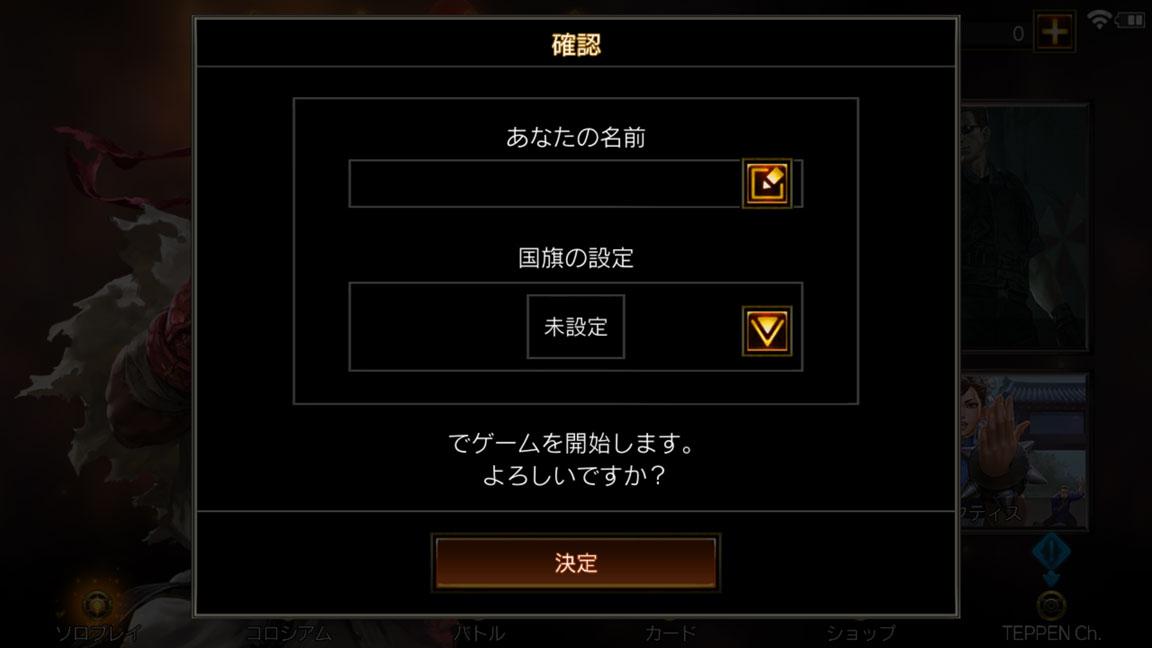 Screenshot_20190822-171502