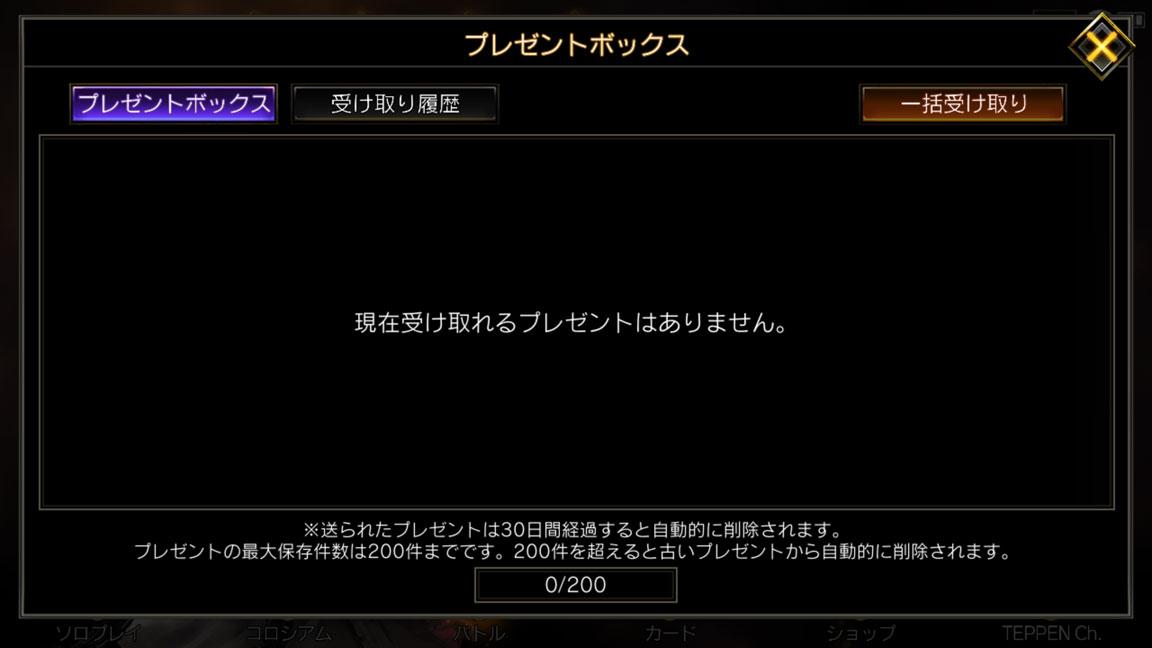 Screenshot_20190831-234401