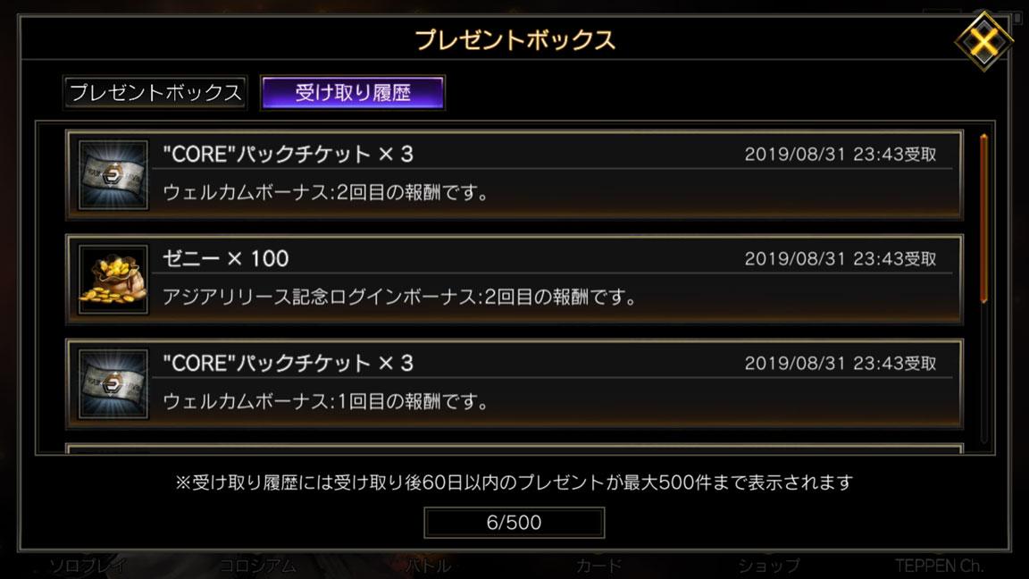 Screenshot_20190831-234404