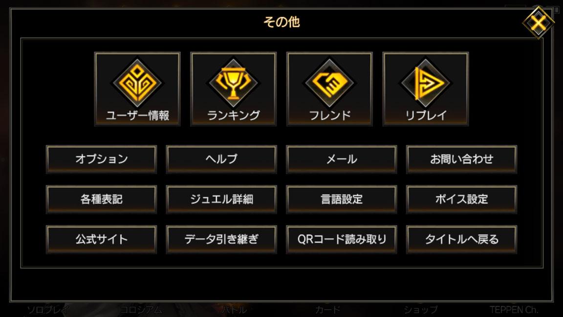 Screenshot_20190831-234408