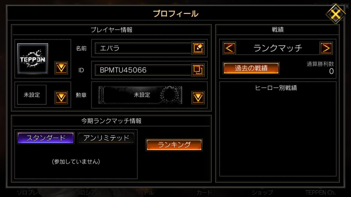Screenshot_20190831-234415