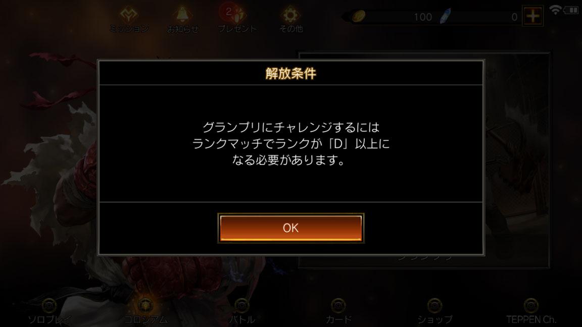 Screenshot_20190902-020059
