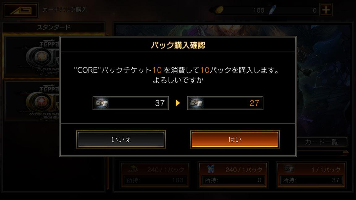 Screenshot_20190902-020337