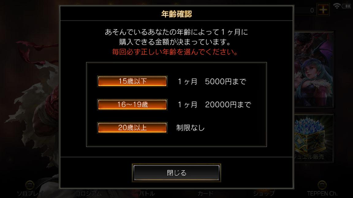 Screenshot_20190902-021048