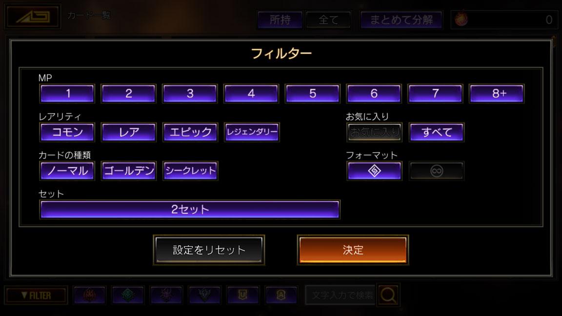 Screenshot_20190902-021118