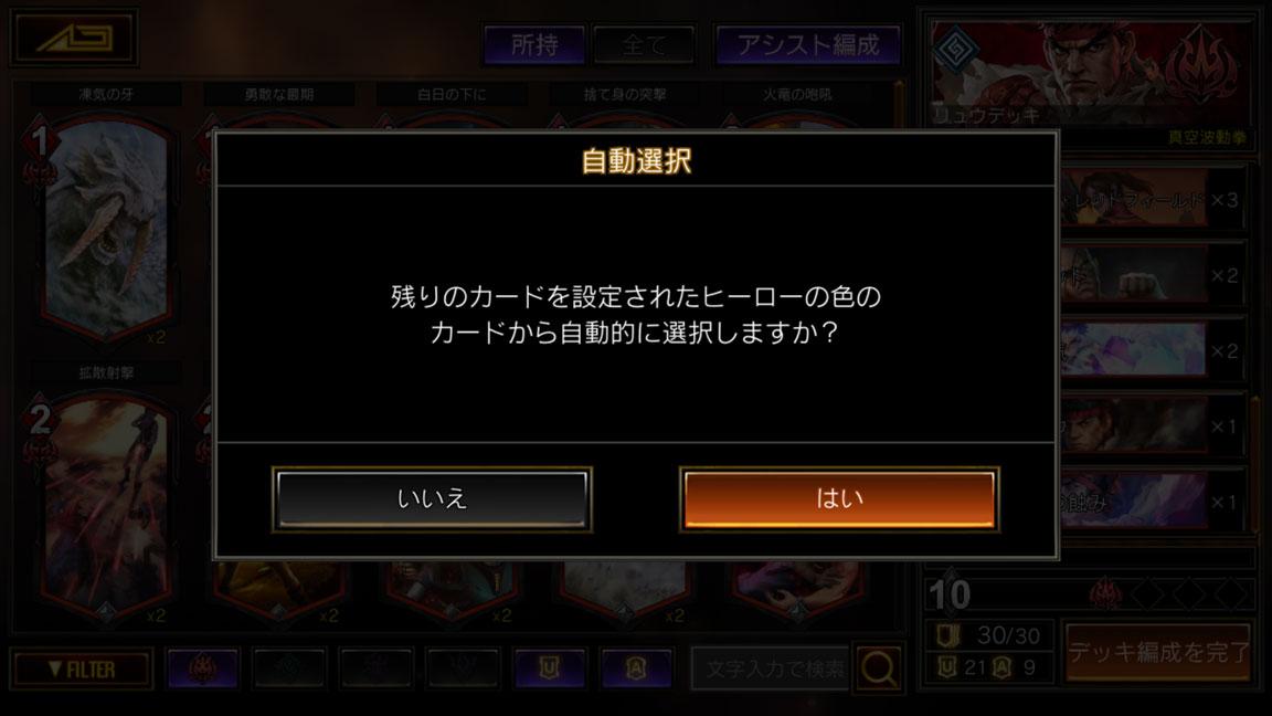 Screenshot_20190902-021256