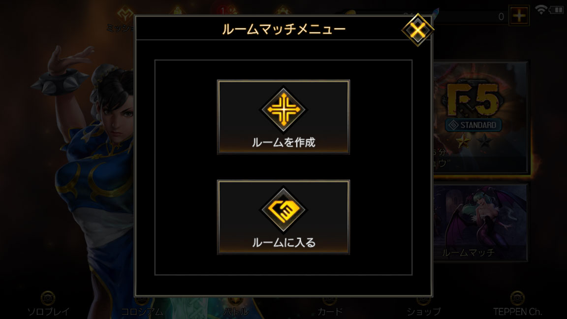 Screenshot_20190902-022500