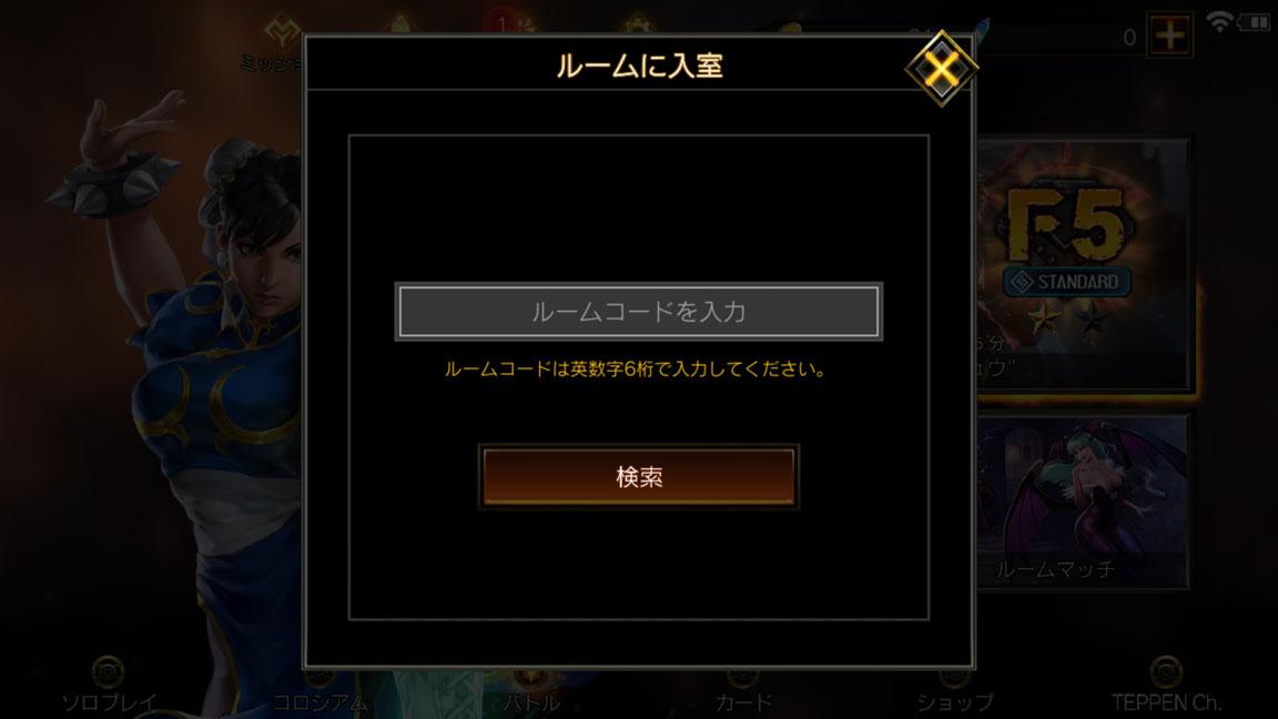Screenshot_20190902-022503