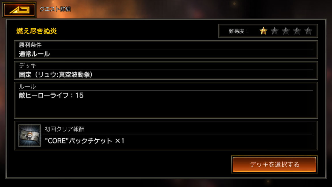 Screenshot_20190902-022543