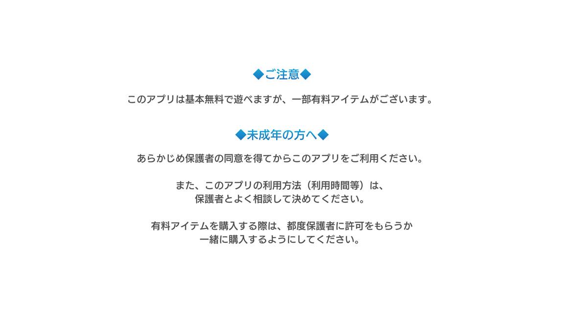Screenshot_20190904-131554