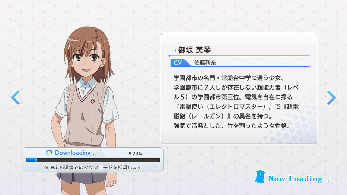 Screenshot_20190904-131618