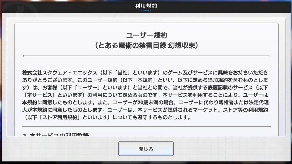Screenshot_20190904-132044