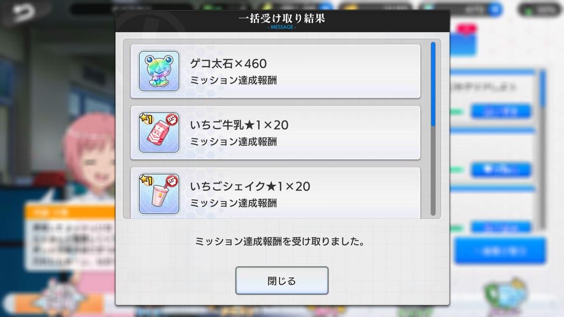 Screenshot_20190905-024839