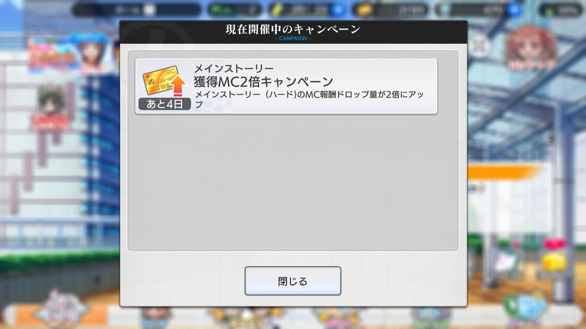 Screenshot_20190905-024859