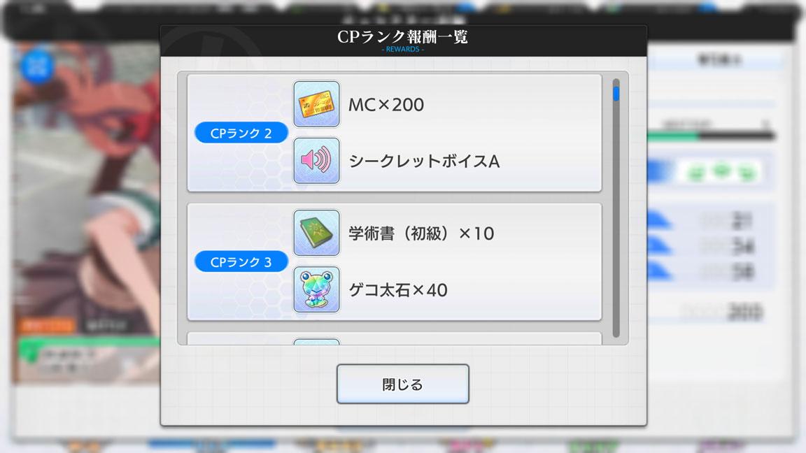 Screenshot_20190905-025106