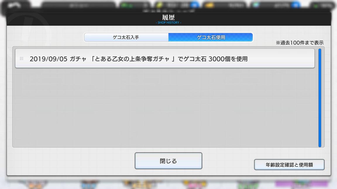 Screenshot_20190905-025714