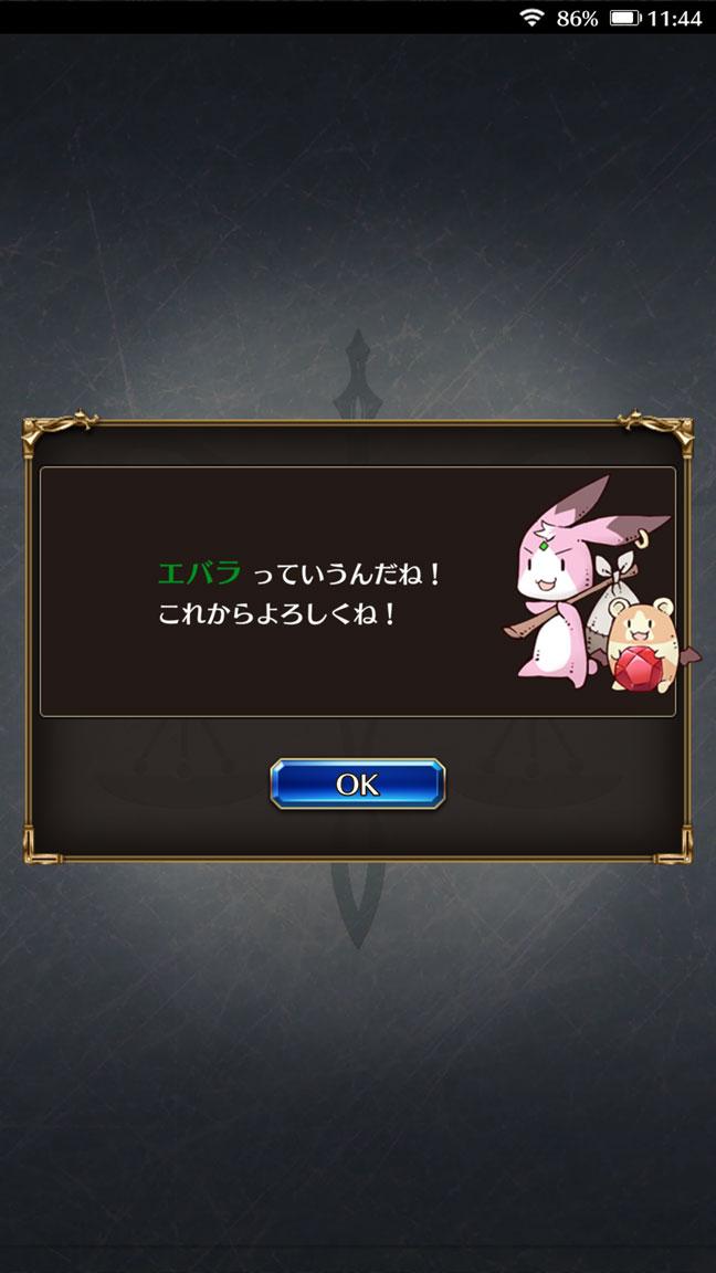 Screenshot_20190907-114403