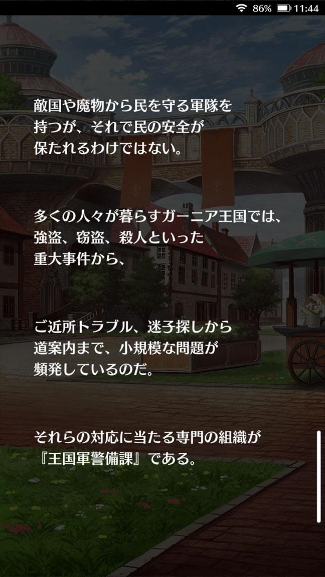 Screenshot_20190907-114447