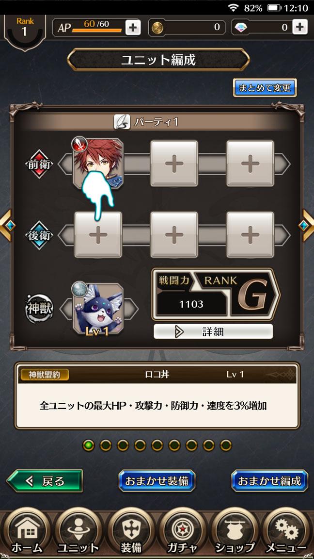 Screenshot_20190907-121008