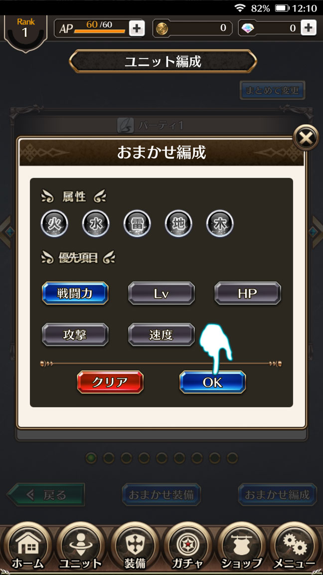 Screenshot_20190907-121017