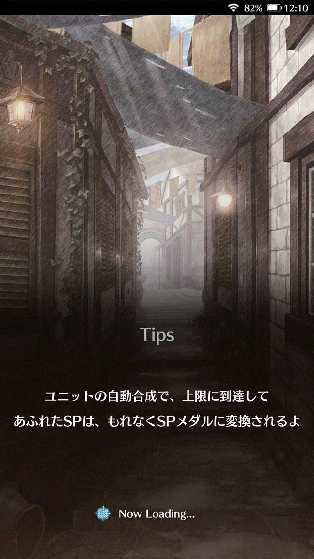 Screenshot_20190907-121030