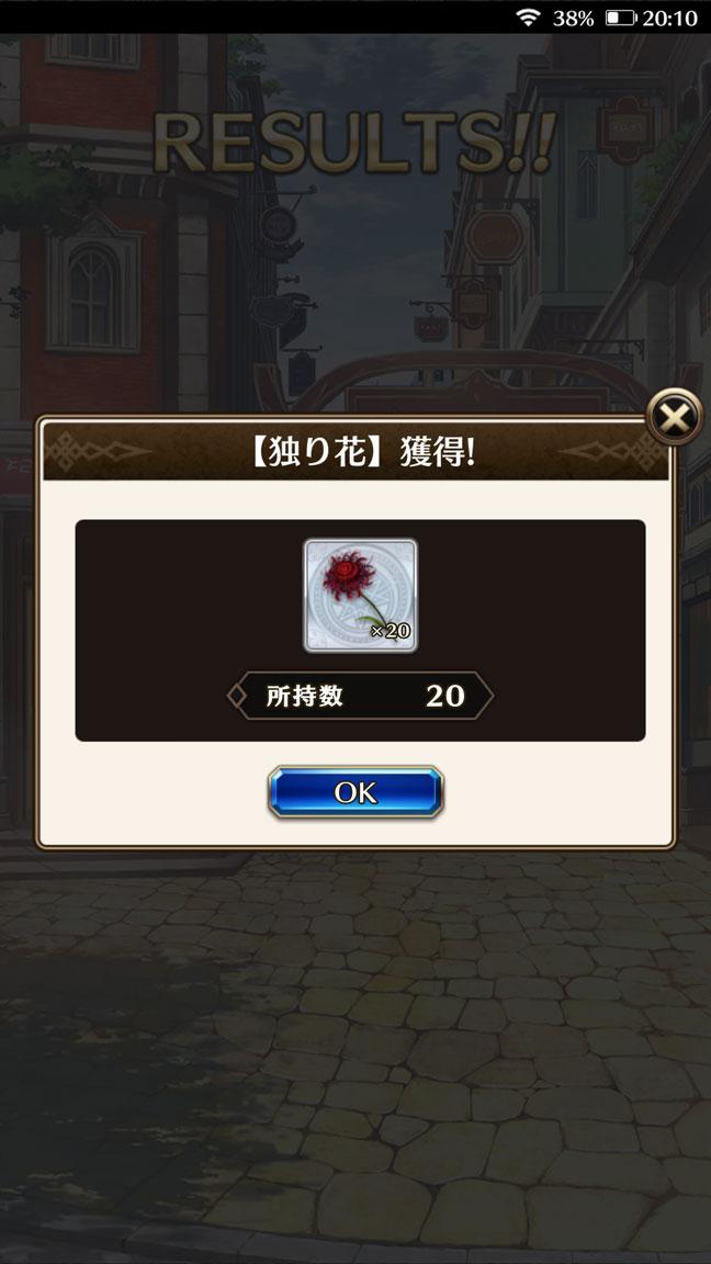 Screenshot_20190908-201011