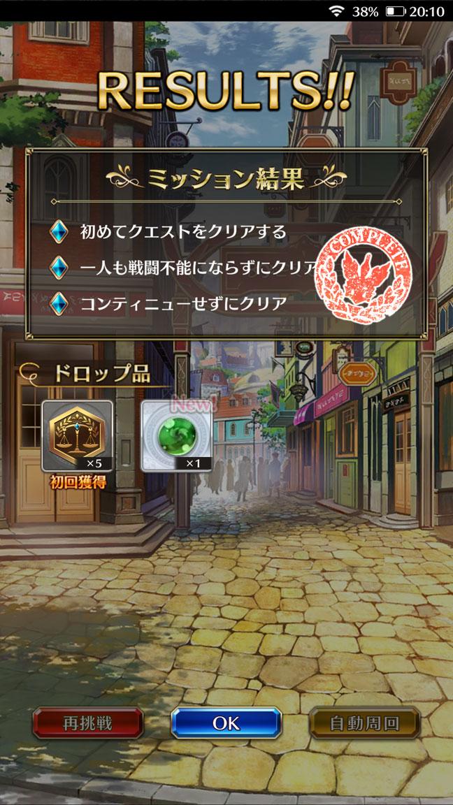 Screenshot_20190908-201046