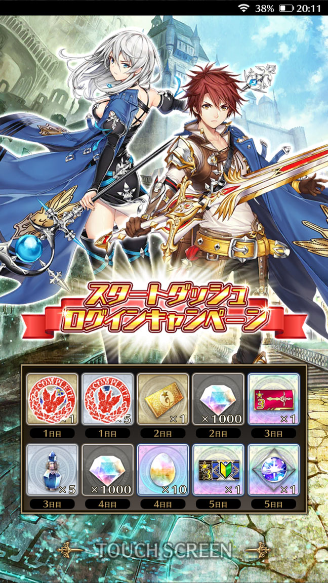 Screenshot_20190908-201110