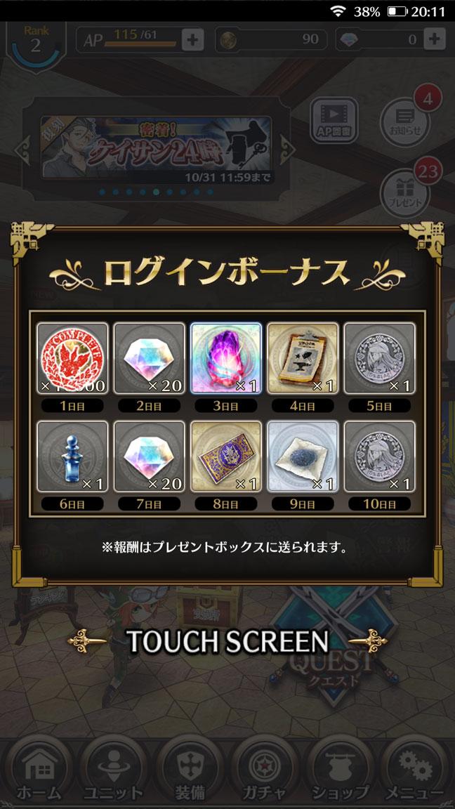 Screenshot_20190908-201113