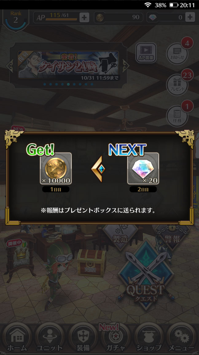 Screenshot_20190908-201116
