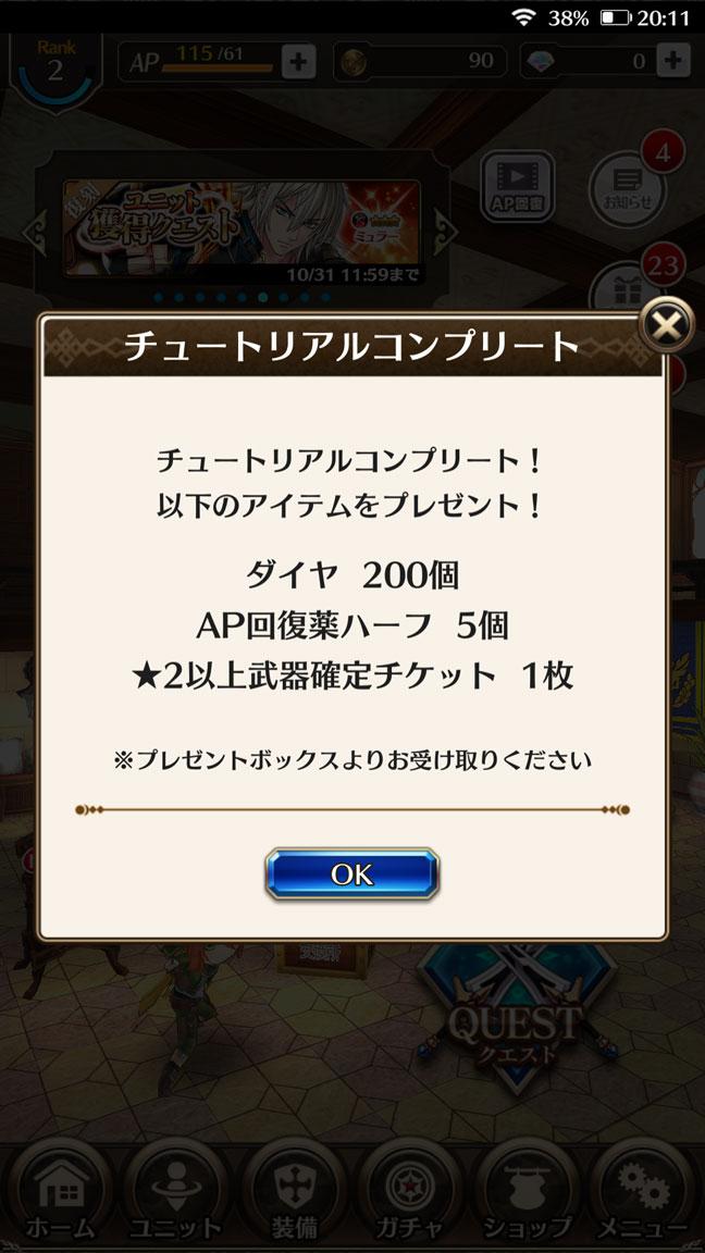Screenshot_20190908-201119