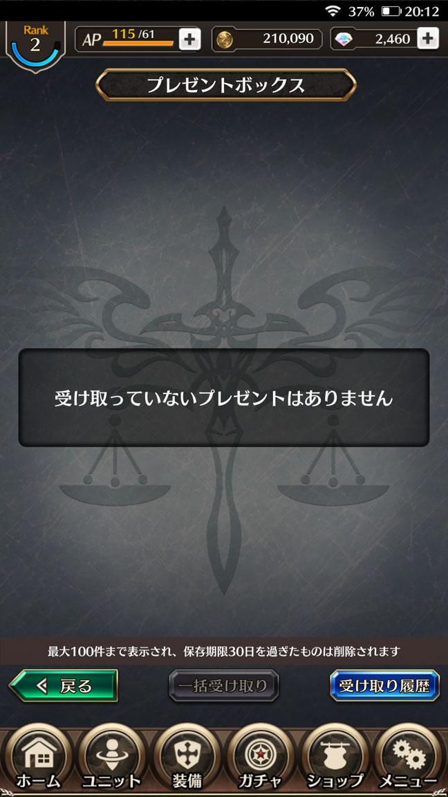 Screenshot_20190908-201207