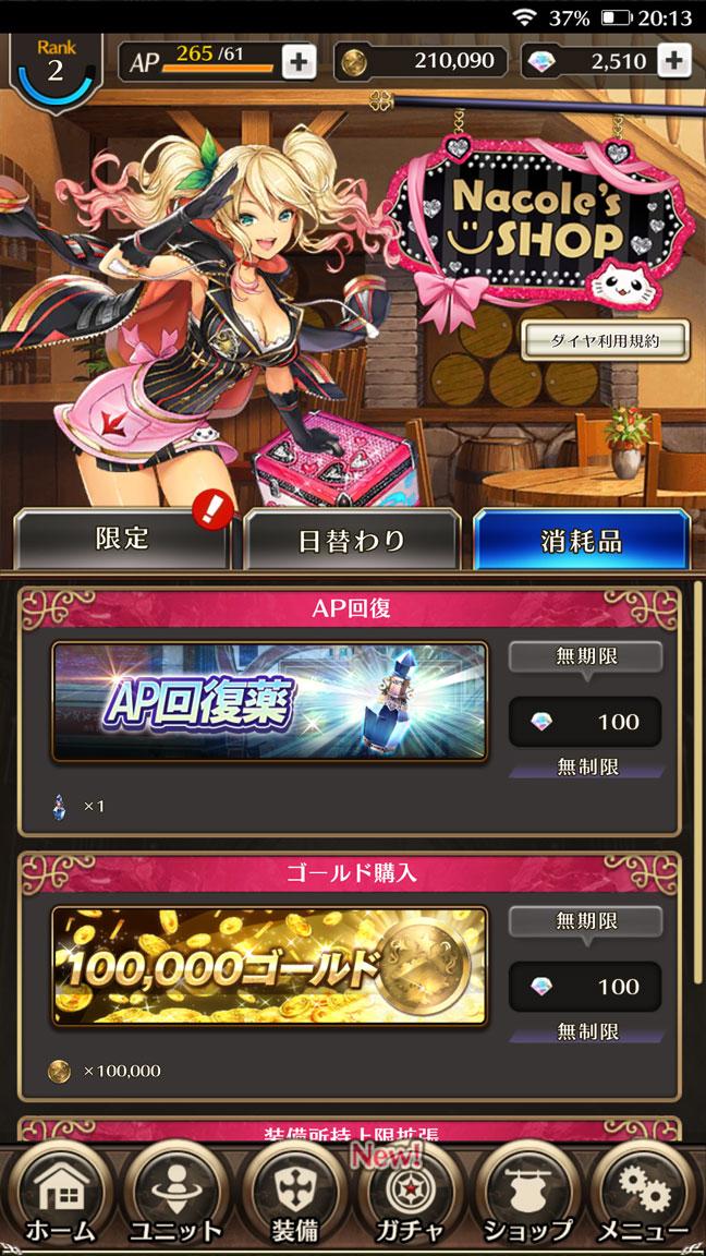 Screenshot_20190908-201347