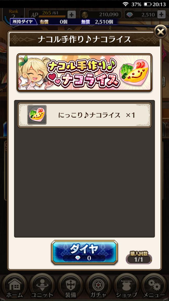 Screenshot_20190908-201351