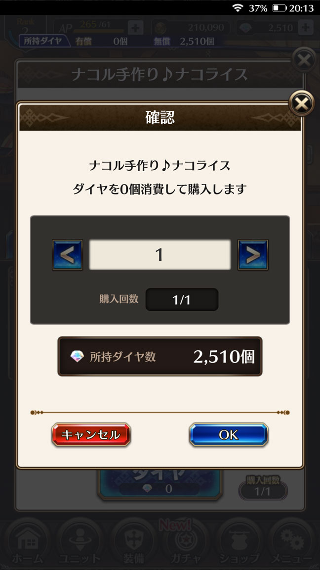 Screenshot_20190908-201359