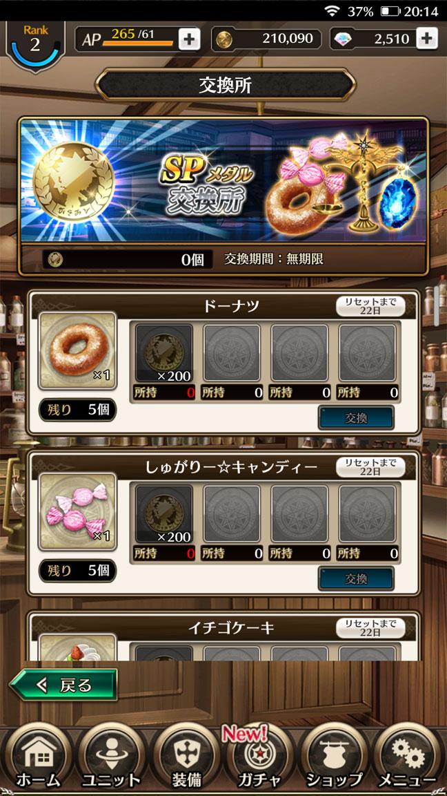Screenshot_20190908-201424