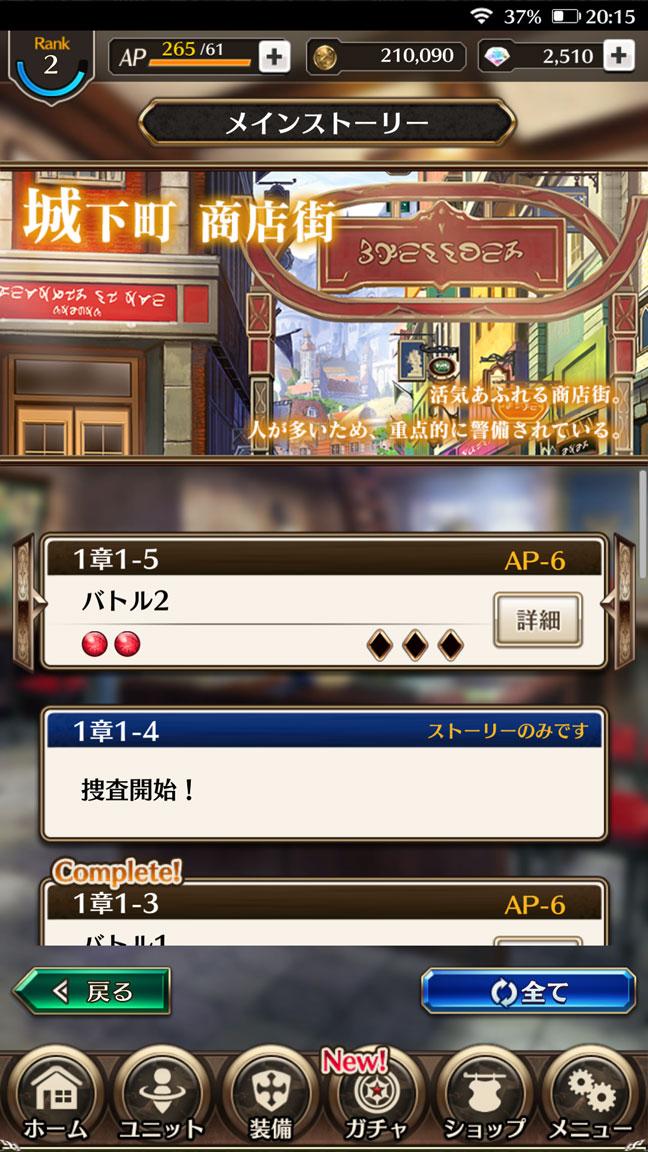 Screenshot_20190908-201530