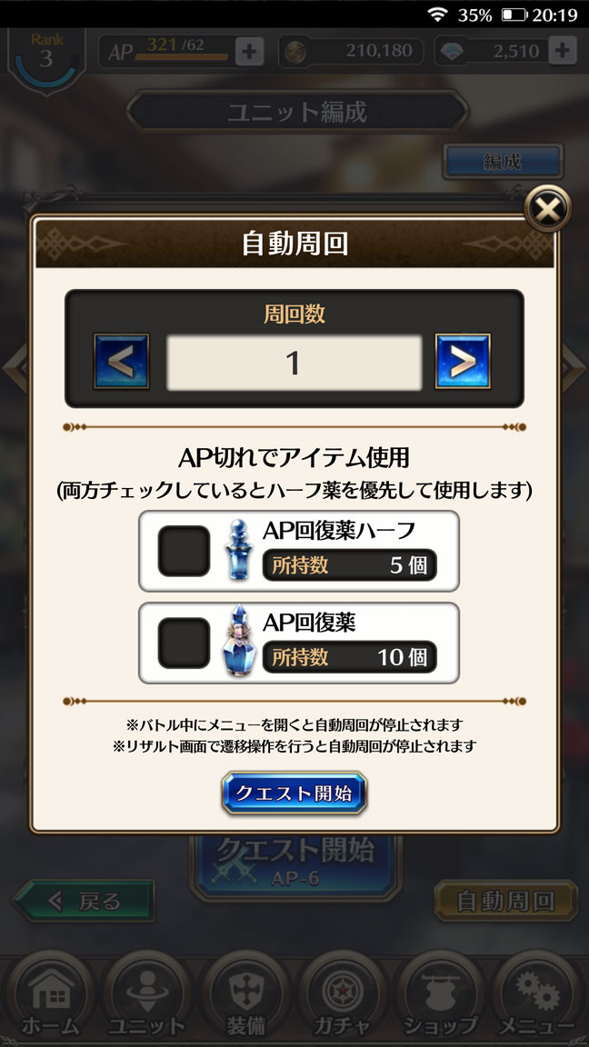 Screenshot_20190908-201958