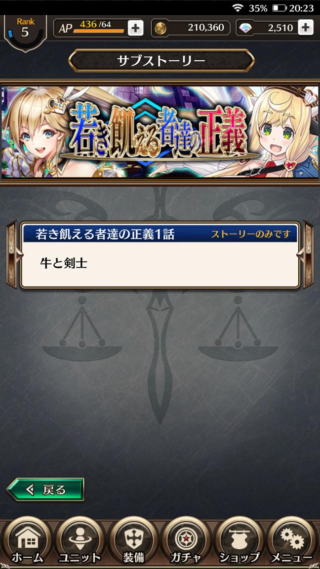 Screenshot_20190908-202333