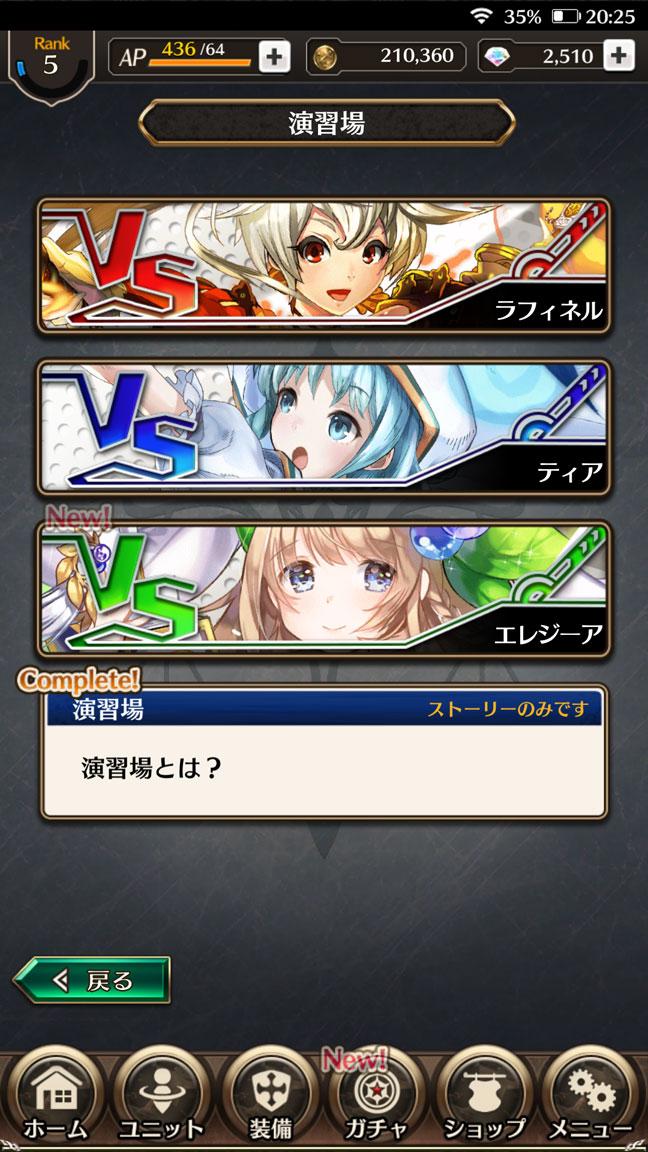 Screenshot_20190908-202509