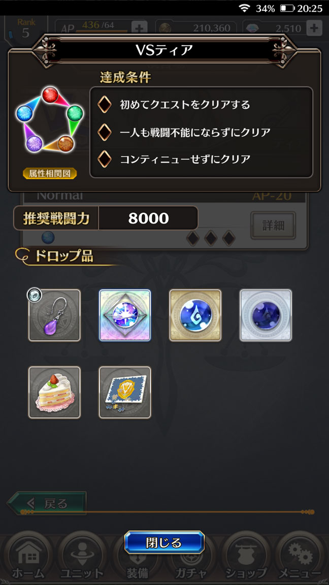 Screenshot_20190908-202516
