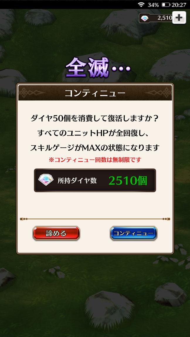 Screenshot_20190908-202708