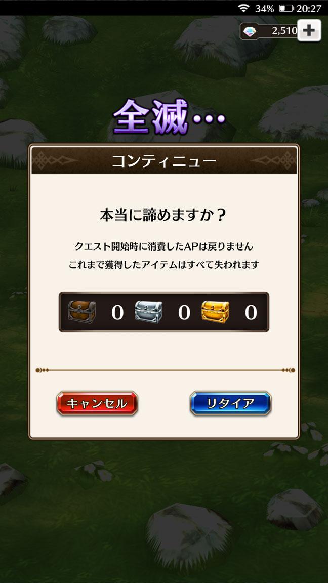 Screenshot_20190908-202735