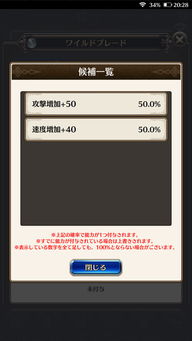 Screenshot_20190908-202813