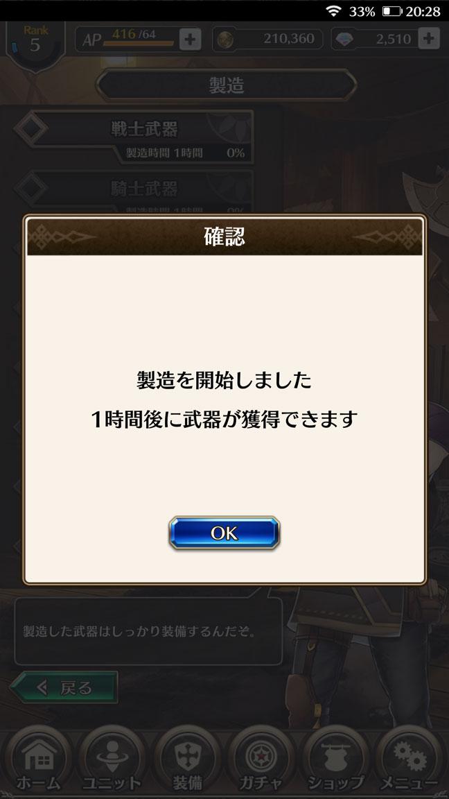 Screenshot_20190908-202825