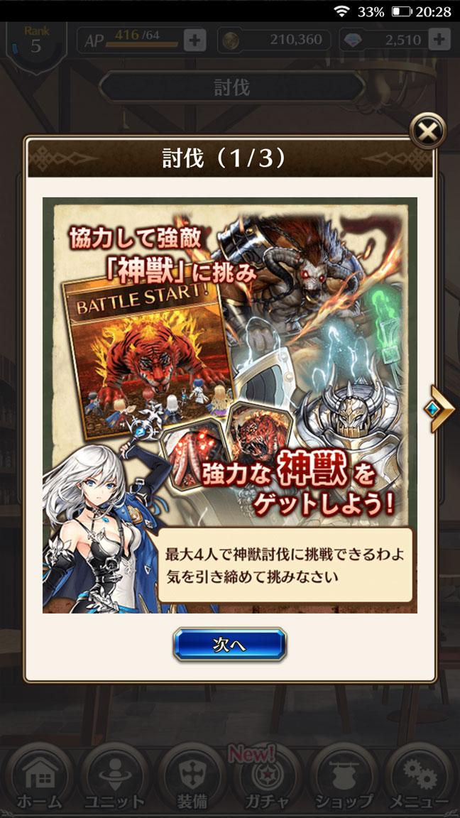 Screenshot_20190908-202837