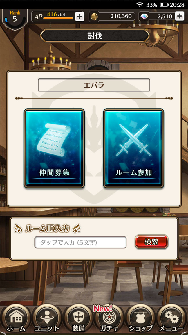Screenshot_20190908-202847