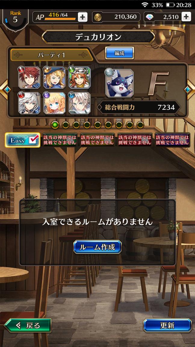 Screenshot_20190908-202857